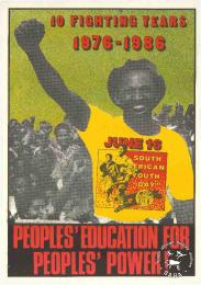 10 fighting years: 1976-1986 :People's education for people's power. AL2446_1254 	This poster is an offset litho in black, red and yellow, produced by the STP for the UDF, Transvaal. This poster refers to the UDF commemorating the tenth anniversary of Soweto Day, 16 June, when Soweto students rose up against bantu education and the system of apartheid.