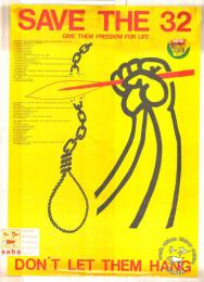 SAVE THE 32 : GIVE THEM FREEDOM FOR LIFE : DON'T LET THEM HANG  AL2446_0142  issued by South African Youth Congress (SAYCO) in 1988.