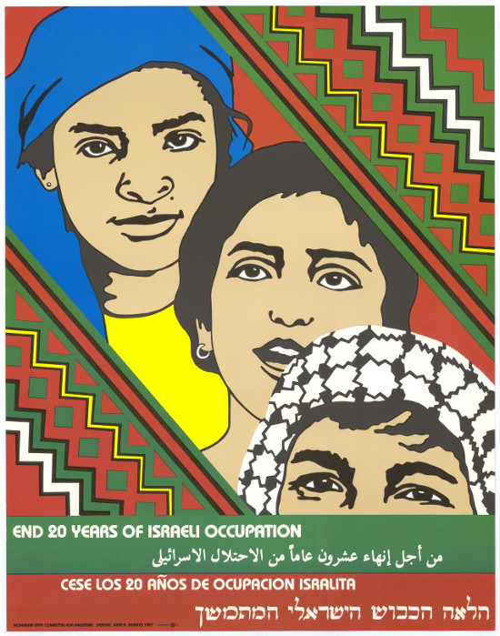 Offset litho poster, issued by the November 29th Committee for Palestine, 1987. Archived as SAHA collection AL2446_4269