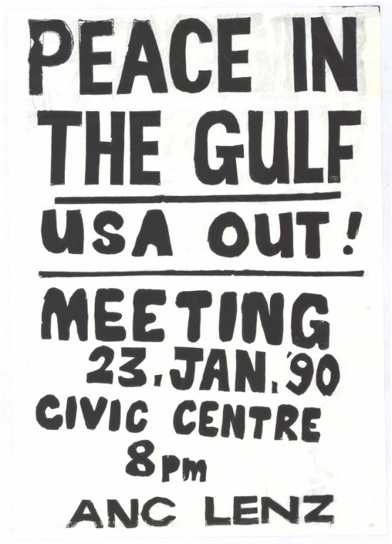 Peace in the Gulf, USA out, SAHA Poster Collection, AL2446_0819