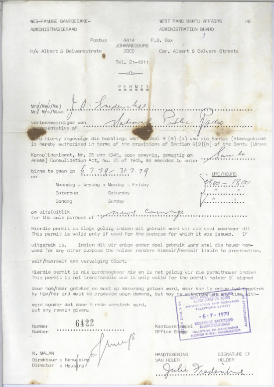 Julie Frederikse's permit to enter Soweto, 1979. Archived as SAHA collection AL2460_U07.02