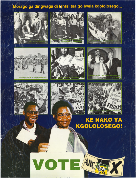 Offset litho poster, produced by the ANC, dated 1994. Archived as SAHA collection AL2446_0932